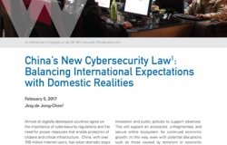 China's New Cybersecurity Law: Balancing International Expectations with Domestic Realities