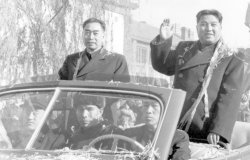 North Korean Apprentices in China and the Nature of Socialist Exchanges in the 1950s