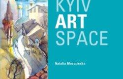Kyiv Art Space (2013)