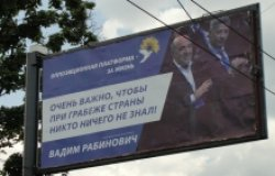 "Kennan Cable No. 45: Six Reasons the ""Opposition Platform"" Won in Eastern Ukraine"