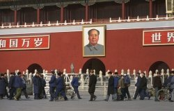 Mao Zedong portrait over Tiananmen Square
