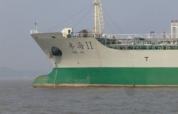 Chinese oil tanker