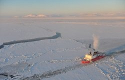 Image - Coast Guard Cutter breaking ice
