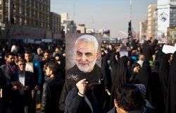 The funeral of Qassem Suleimani, January 7, 2020.