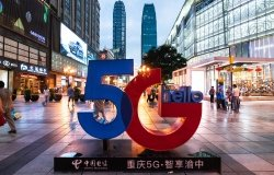A sign reading 5G on a street in Congqing China.