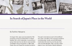 The cover of the report In Search of Japan's Place in the World