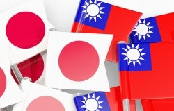 Small flags from Japan and Taiwan on a white background