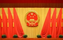 The national emblem of the People's Republic of China at the Great Hall of the People in Beijing, China
