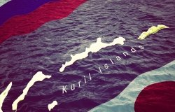 A graphic of the Kuril Islands in the ocean with the flags of Russia and Japan superimposed