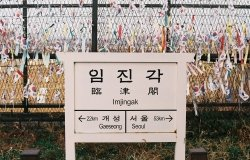 A sign reading Imjingak also displays the distance to Gaesong, North Korea (22km) and Seoul, South Korea (53 km)