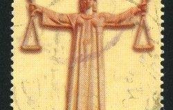 Egypt Circa 2002 Stamp