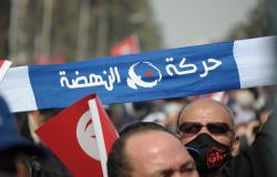 Ennahda Supporter