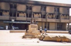 The Iraq National Library and Archives Destroyed