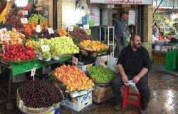 Tajrish Bazaar in Tehran