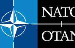 NATO logo landscape