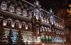 The Ukraine National Bank at night