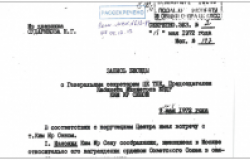 New Russian Documents on North Korea, 1972.