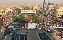 Tahrir Square, Baghdad