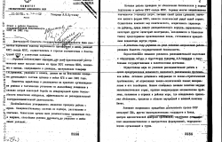 "a 1981 KGB report on ""[preventing] a possible sudden outbreak of war by the enemy""."