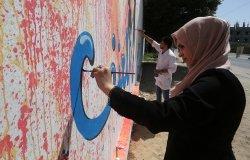 Palestinian Artist
