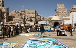 Central Square in Sanaa