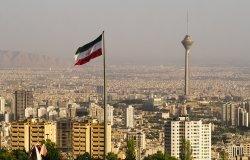 Tehran Skyscrapers