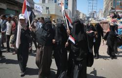 women protesting Yemen