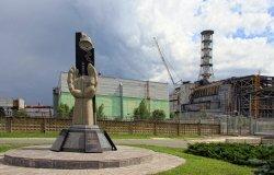 Image: Chernobyl Focus Ukraine