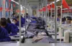 Cloth Factory