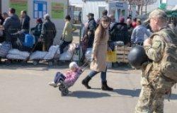 Image: Focus Ukraine 6/17/20