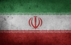 Iranian flag on a dark background