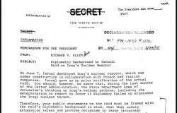US Report on the Osirak Raid