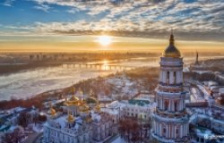 Image: Sunset over cityscape view of Kyiv