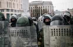Image: Focus Ukraine 10/6/20