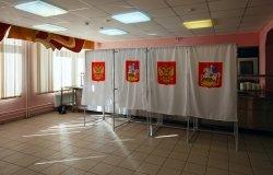 Image: Russia File 9/10/20