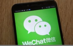 WeChat logo on mobile phone