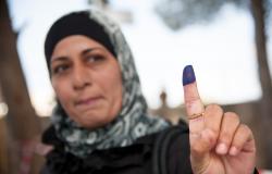 Woman Voter Palestine