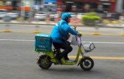 Ele.me Delivery Bike