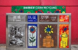 Painted waste bins in Hong Kong