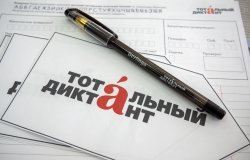 Image Russia Piece