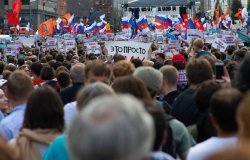 Protest rally of the Russian opposition demanding to allow independent candidates for the elections, 2019