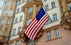 Building of the Embassy of the United States of America in Moscow and the American flag on it
