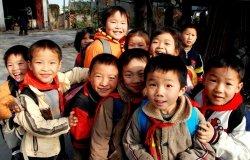 Smiling Chinese Children