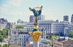 Image Ukraine