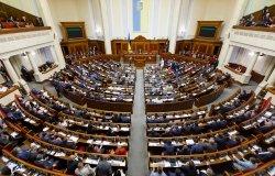Image: Focus Ukraine 8/31/20