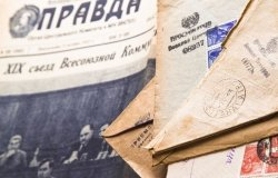 A stack of letters from World War II on the newspaper Pravda